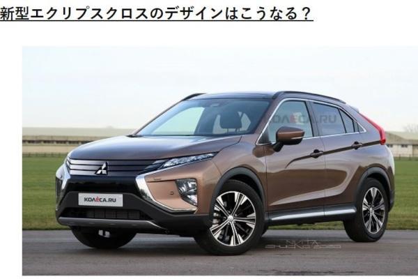 三菱跨界 SUV 改款將有 PHEV 車型!預計年底發表亮相