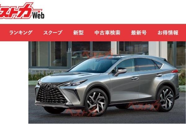 新一代 Lexus NX 問世時間出爐,有望搭載全新渦輪動力!