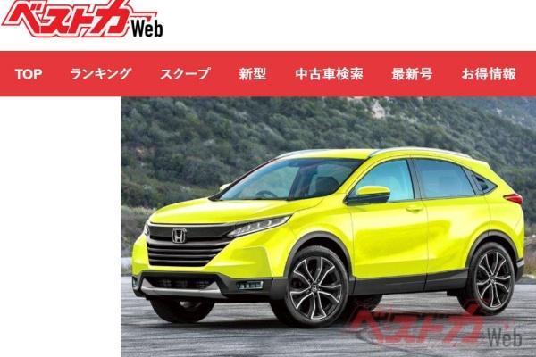 新增 AWD 車型機會濃,Honda 大改款 HR-V 預約明年初登場!