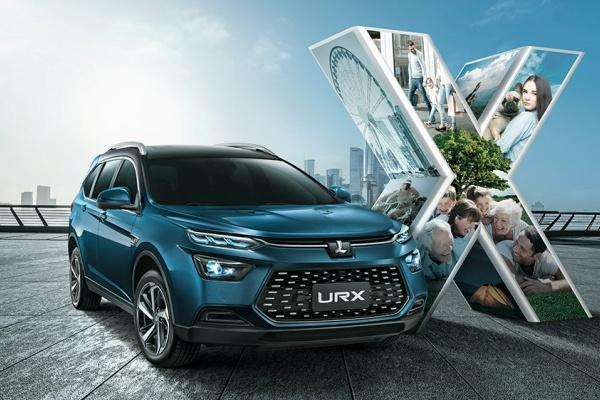 傳 Luxgen 將退出中國市場?原廠回應仍在商議中!