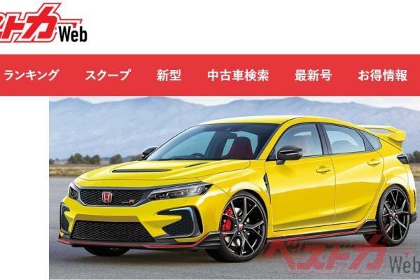 馬力破 400 匹!Honda 新一代 Civic Type R 有望改為油電四驅