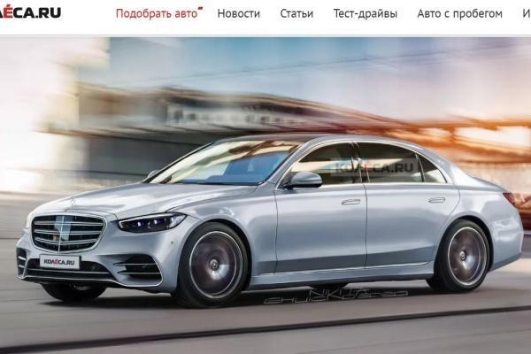 M.Benz 旗艦 S-Class 大改款 9 月問世,最新預測外觀出爐!