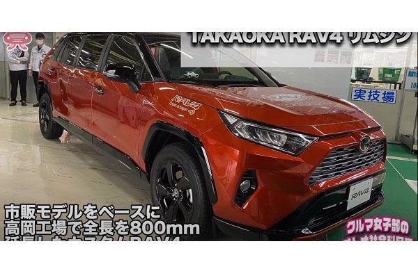 原廠技師精心打造,堪稱最享受第五代 Toyota RAV4 現身!