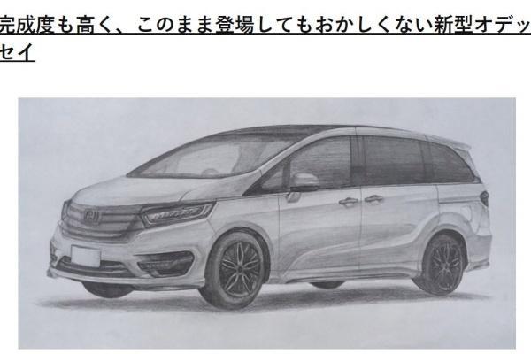Honda Odyssey 測試車遭捕獲!改款手繪稿接著曝光