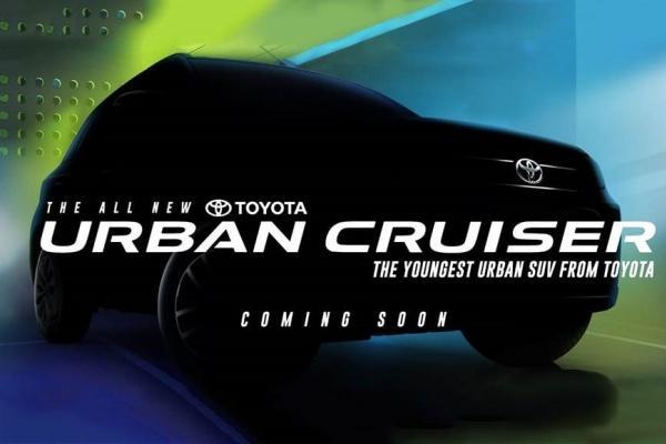 Toyota 全新小跨界定名 Urban Cruiser,預計 9 月正式發表!