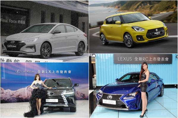 6 期環保法規讓排放標準更嚴苛!多款台灣新車已經或準備停售