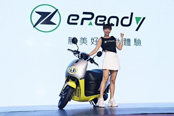 台鈴 eReady 電動機車正式發表,補助後最低售價不到 5 萬元!
