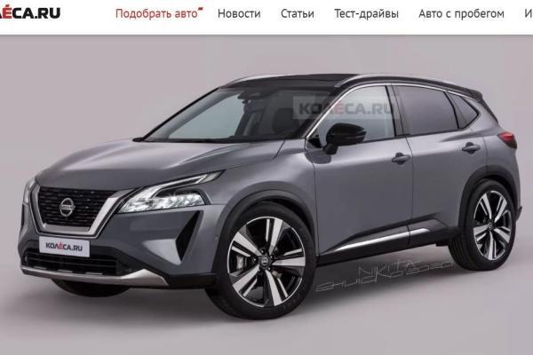 X-Trail 跨界運動版本,Nissan 大改款 SUV 外觀有譜!