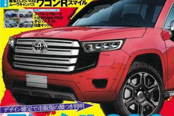和 Toyota 家族風格大不同,新一代七人座 SUV 可能樣貌曝光!