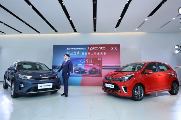 台灣 Kia 雙特仕車發表,新增外觀車貼+無線充電座!