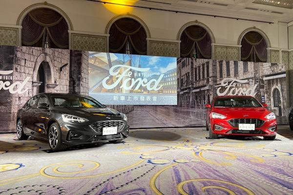 對手瞄準 Altis GR Sport!福特 Focus 4D ST-Line 正式發表