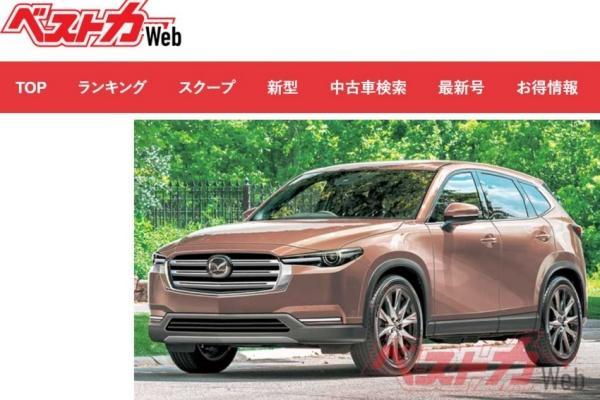 Mazda 旗下重點車款將陸續大改款,日媒整理問世時間表!
