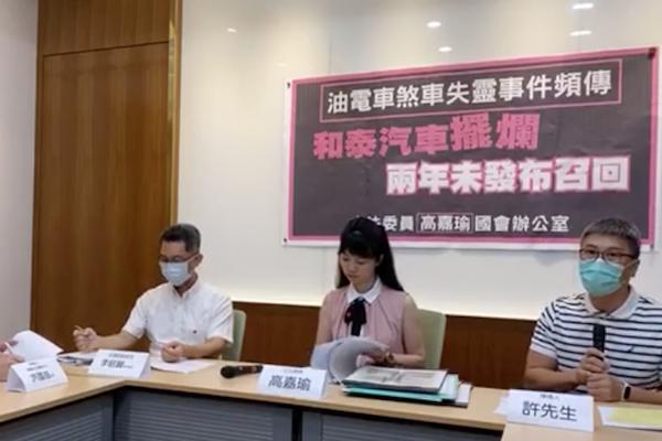 油電車主向立委高嘉瑜陳情煞車失靈,台灣總代理發出正式聲明!
