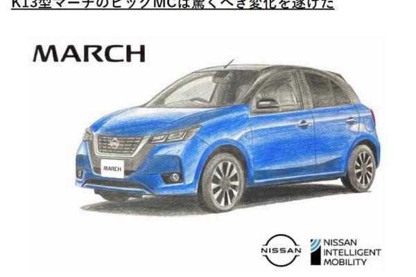 Nissan 新一代 March 預測外型曝光,一改圓潤可愛風格!