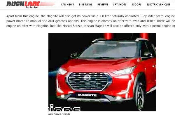 發表前夕外型全都露,Nissan 全新小休旅動向受關注!