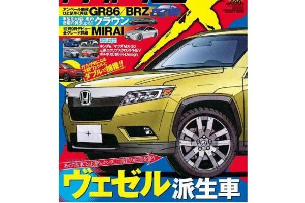 Honda 全新小休旅 ZR-V 明年問世,將以 1.0 渦輪動力為主!