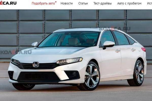 第 11 代 Civic 大改款造型曝光!台灣 Honda 有望導入