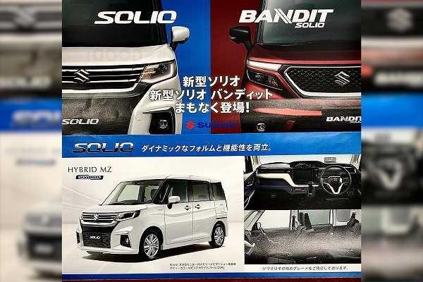 型錄首曝真面目,改款新 Suzuki Solio 秘密藏不住了!