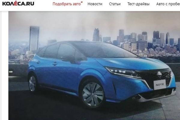 疑似官方廠圖曝光,新一代 Nissan Note 外觀造型全都露!
