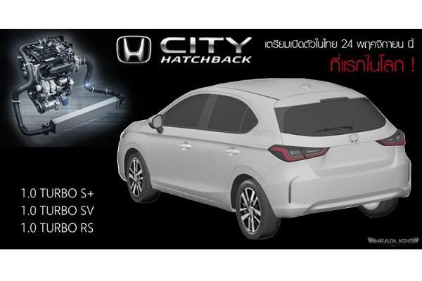 重點動力車型曝光,Honda City 掀背款發表倒數中!