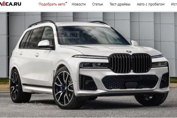 BMW 旗艦休旅 X7 改款身影曝光!偽裝車只遮住了車頭有玄機