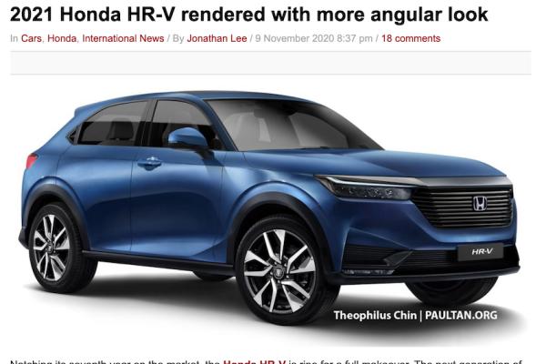 Honda 日規 HR-V 明年 2 月停產,新一代車型登場時間出爐!