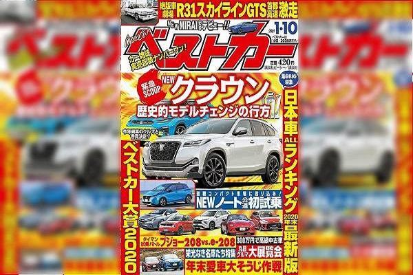 全新 7 人休旅醞釀中,Toyota 經典房車即將轉型救人氣!