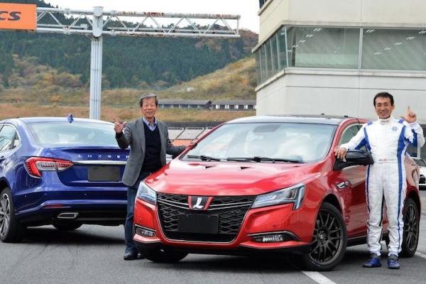 國產最強性能房車銷售即將尾聲!納智捷 S5 GT 已停產