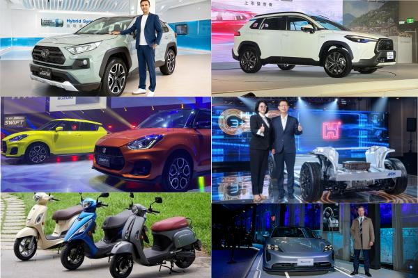 2020 台灣車界 10 件重要大事:全年新車銷售可望創 15 年新高!