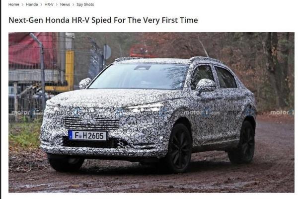 新一代 Honda HR-V 型錄流出!內裝鋪陳與車型配置揭曉