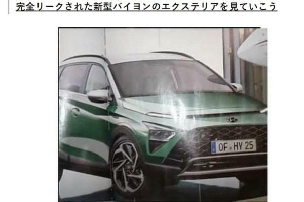 Hyundai 全新休旅 Bayon 真面目曝光,今年第二季就會登場!