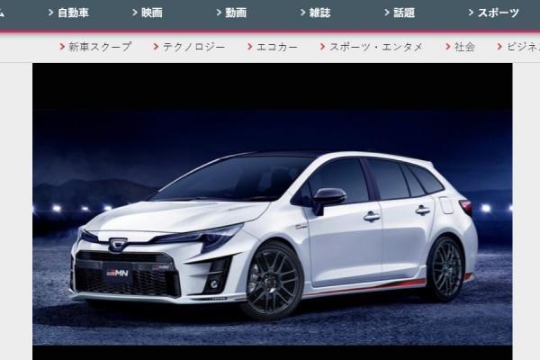 Toyota 當家旅行車將推終極性能版,預計 9 月就有望發表!