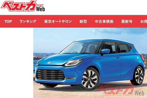 Suzuki 新一代 Swift 資訊流出,外觀與內裝都有大變動!