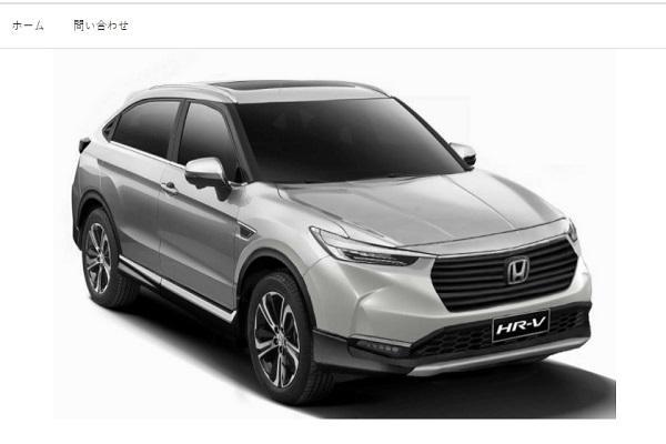 搶先預覽真面目!大改款 Honda HR-V 倒數發表中