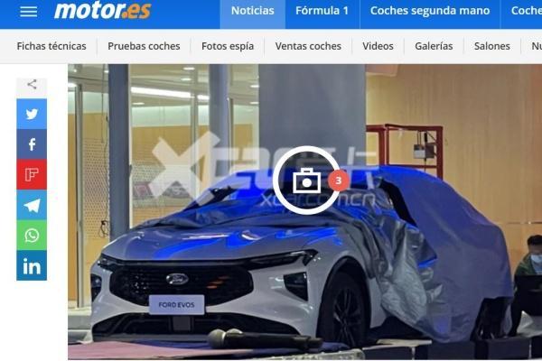 福特的新跨国王室面孔提前曝光,预计将被称为Mondeo Evos!  -免费报纸汽车频道