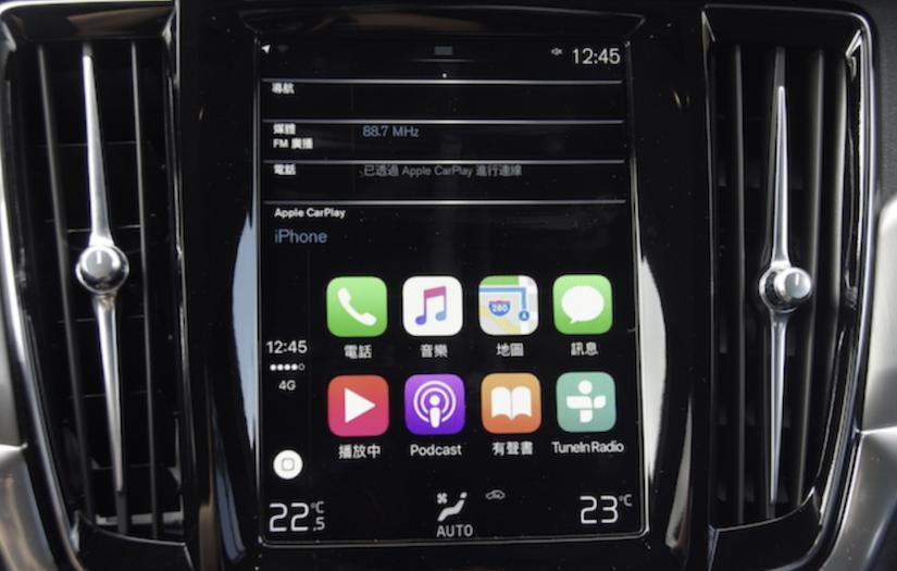Apple iOS15 爆災情 CarPlay 也遭殃!用戶控訴:居然無法調整音量