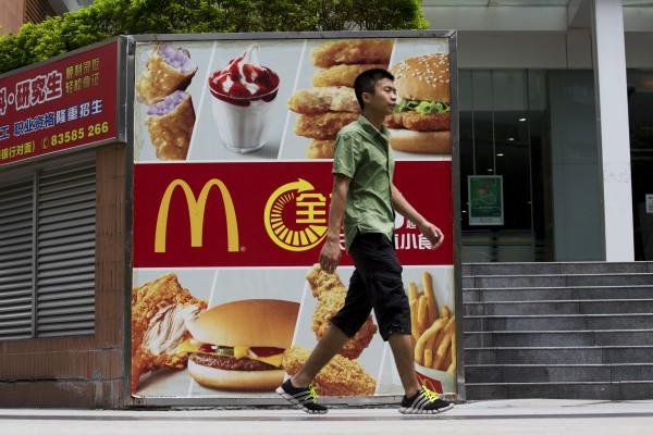 上海福喜食安事件 涉案6人遭逮