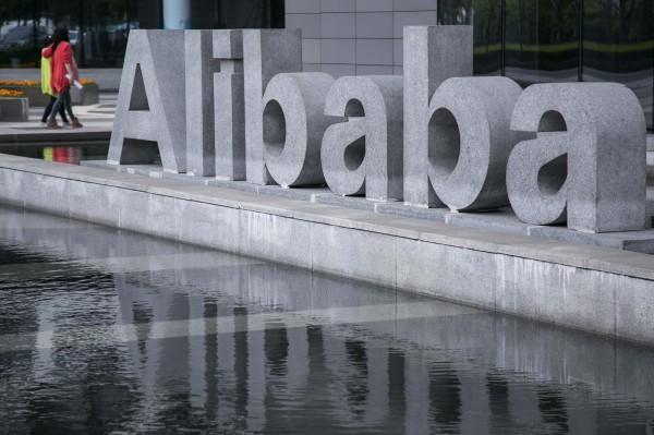 阿里巴巴IPO擬融資211億美元 美股史上最大