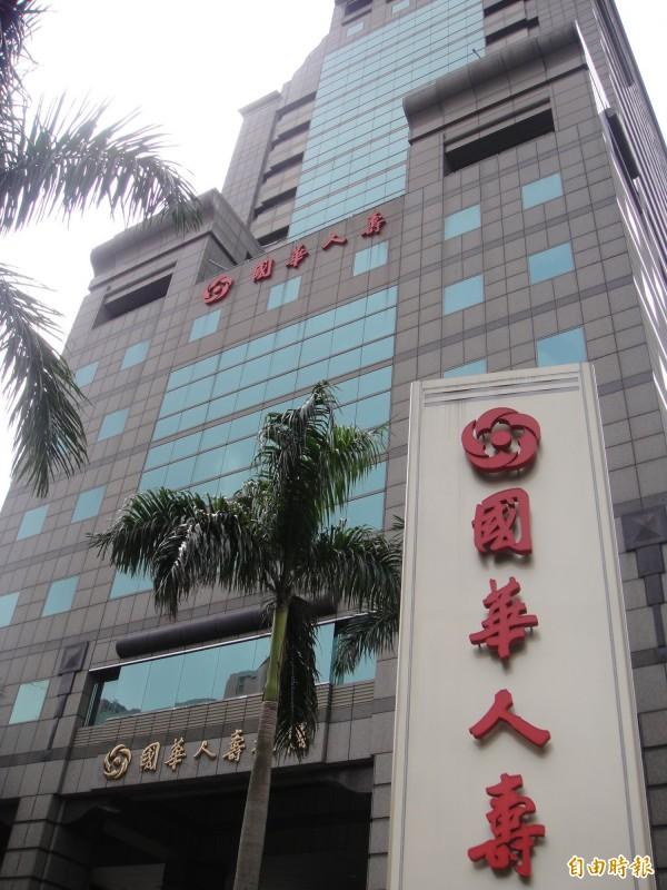 國華人壽...曾是翁大銘金雞母 首家政府接管壽險