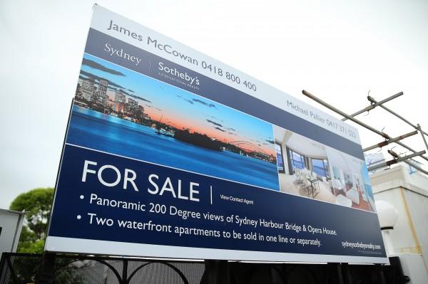 雪梨房價漲幅為薪資5倍多 引發泡沫疑慮