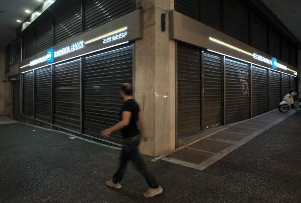 希臘銀行關到7月6日 一天只能領2100元台幣