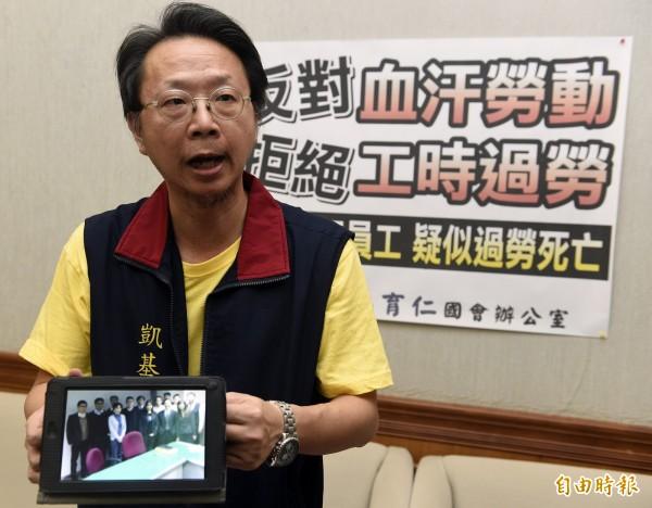 凱基員工疑過勞死 勞動部:8月底前勞檢