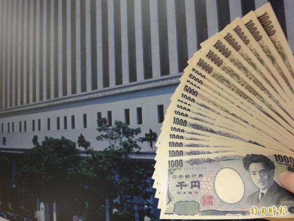 全球經濟變動 「現金為王」時代正在啟動