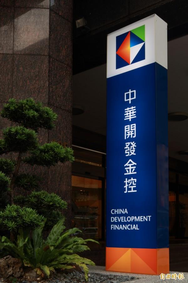開發金推凱基香港在港 IPO 為參賽亞洲盃暖身