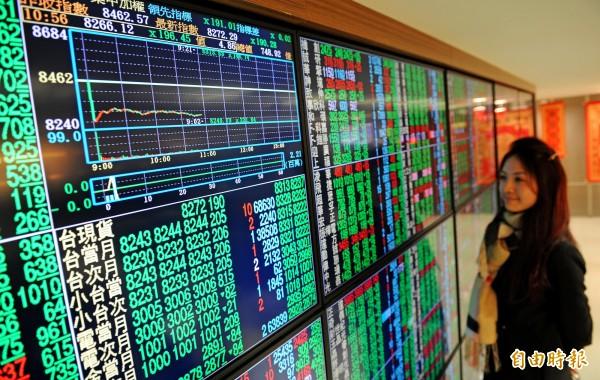 三大法人賣超56.11億 外資賣超56.70億元