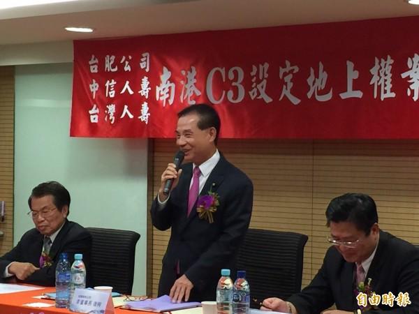 台肥南港C3土地地上權簽約