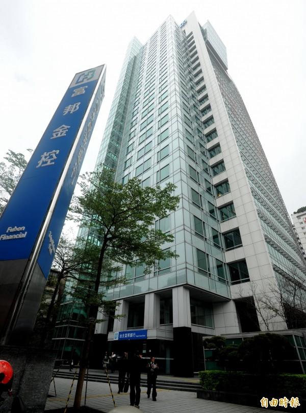 富邦金揮軍東南亞 傳入股印尼銀行
