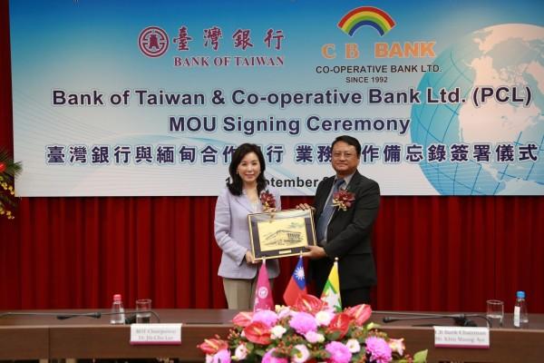 台銀進軍緬甸 與緬甸合作銀行簽署MOU