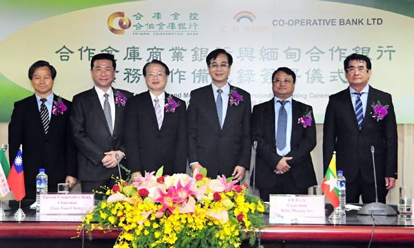 中國風險增 國銀前進緬甸