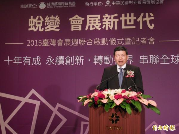 台灣去年辦國際會議 亞洲排名第四